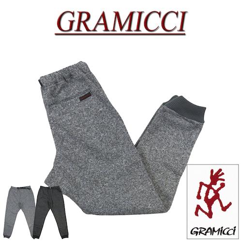 GRAMICCI/BONDIND KNIT FLEECE NARROW RIB PANTS
