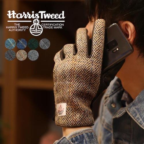 Harris Tweed(ハリスツイード)/手袋 05000046r