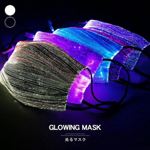光るマスク