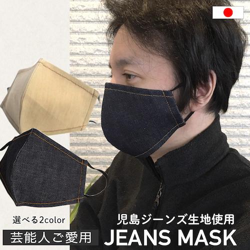 国産3D立体縫製立体布マスク