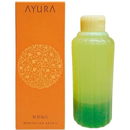 AYURA/メディテーションバスα