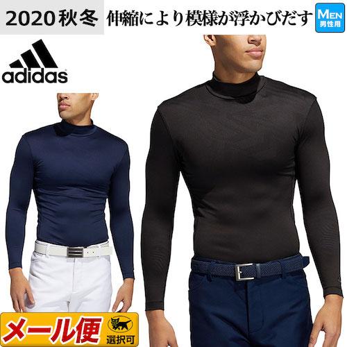 adidas/グラフィックモックネックシャツ