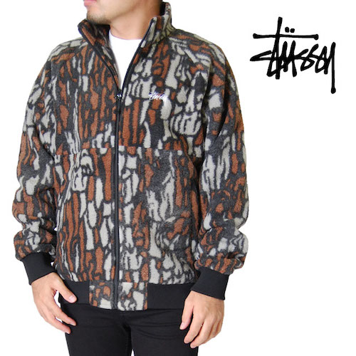 TREE BARK FLEECE JACKET BROWN