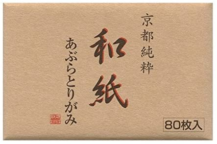 永豊堂/京都純粋和紙あぶらとりがみ