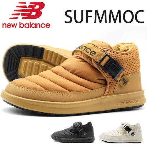 New Balance/SUFMMOC