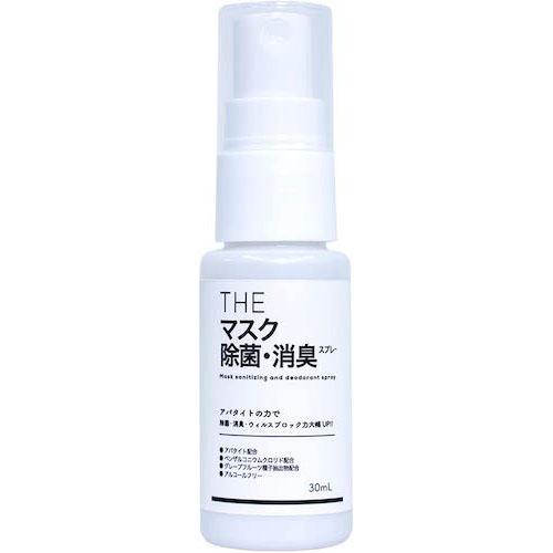 武内製薬/マスク消臭スプレー 30ml