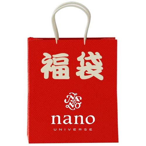 nano・universe(ナノユニバース)/2021 happy bag