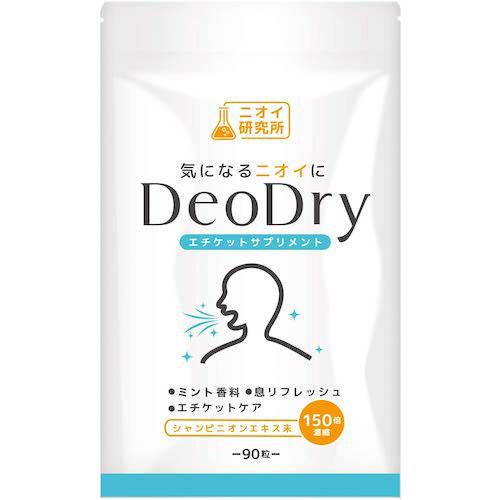ニオイ研究所/DeoDry シャンピニオン デオアタック 緑茶ポリフェノール