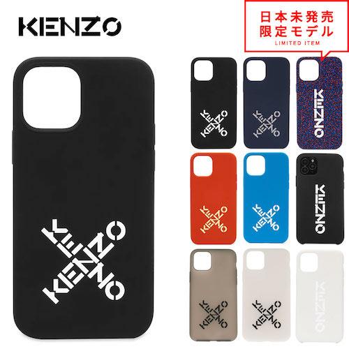 KENZO(ケンゾー) iphone12 ケース