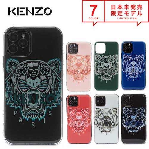 KENZO(ケンゾー)/3D Tigeriphone12 ケース