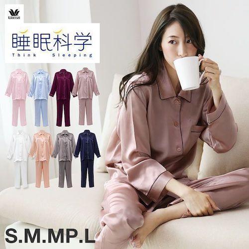 Wacoal 睡眠科学 シルクサテンシャツパジャマ