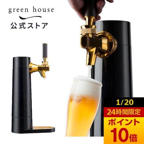 ビールサーバー GH-BEERO-BK