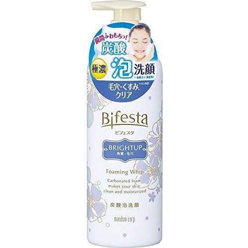 ビフェスタ/泡洗顔ブライトアップ