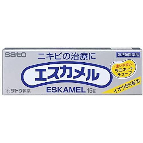 エスカメル