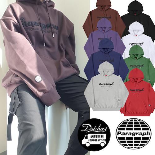 PRG Volume Basic Fleece Hoodie