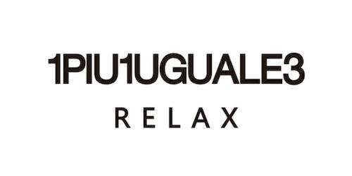 1PIU1UGUALE3 RELAX ロゴ