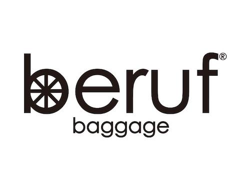 beruf baggage ロゴ