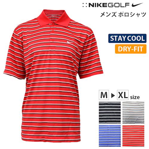 NIKE GOLF/DRI-FIT 半袖ボーダー
