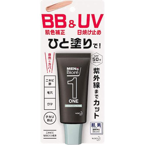 メンズビオレ/one BB&UVクリーム