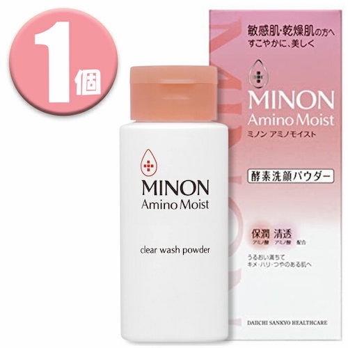 MINON(ミノン)/アミノモイスト クリアウォッシュ パウダー 35g