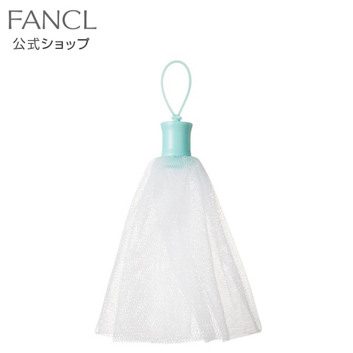 FANCL 泡立てネット
