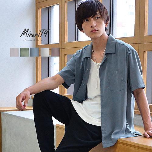MinoriTY/夏を彩る開襟シャツ