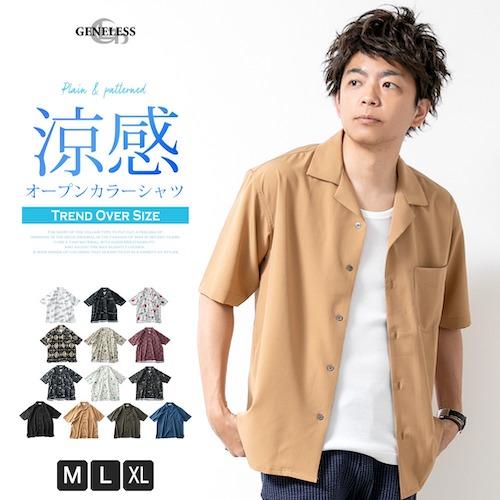 GELESS/オープンカラーシャツ