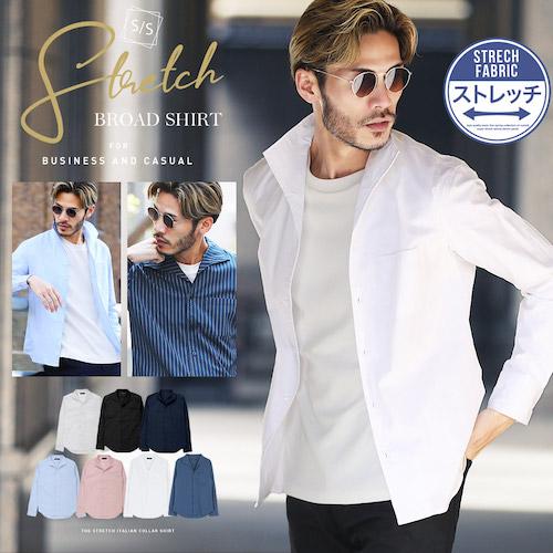 roshell/ストレッチブロードイタリアンカラーシャツ