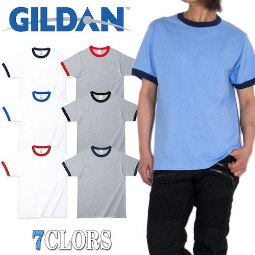 GILDAN/無地半袖T リンガーTシャツ