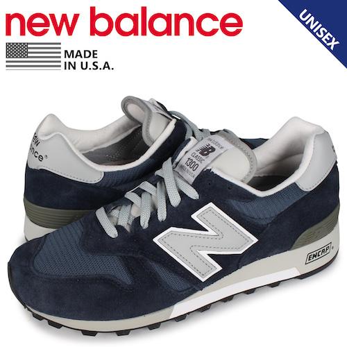 new balance/nb-m1300ao