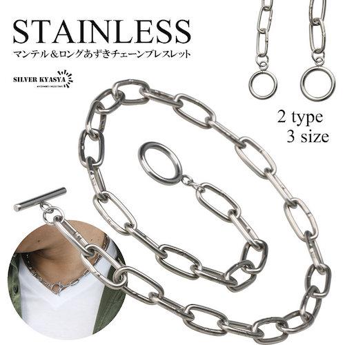チェーンタイプのネックレス