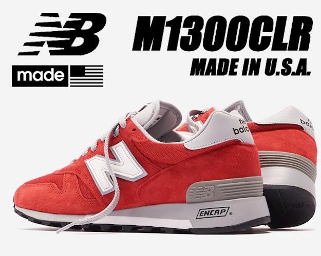 New Balance/M1300CLR MADE IN U.S.A. width D