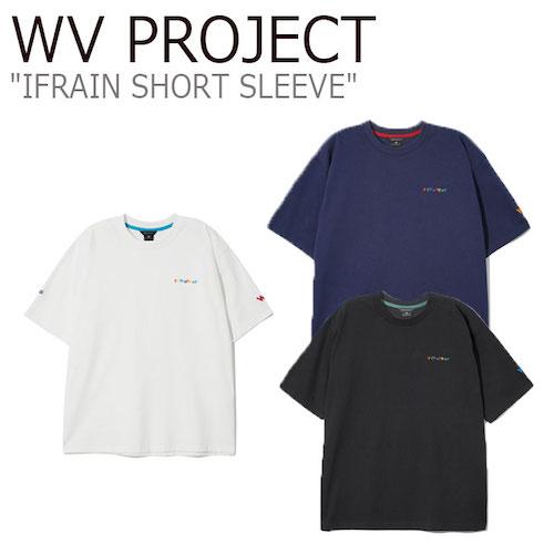 WV PROJECT/イフレインショートスリーブ