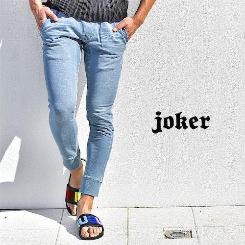 joker/スウェットデニムジョガーパンツ