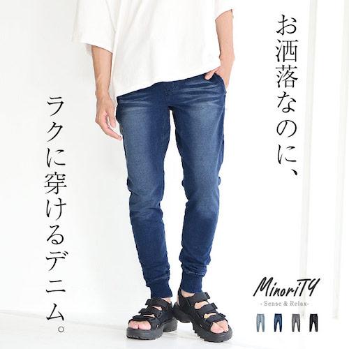 MinoriTY/カットデニムジョガーパンツ