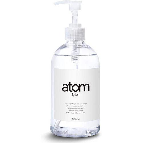atom lotion